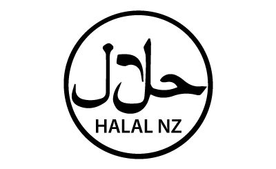 Finally – Halal approved alcohol sanitisers – yes, you read that right